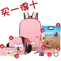 高中初中学生书包小学生女男童1-3-6年级书包公主休闲旅行双肩包背包