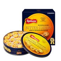 【当当海外购】丹麦进口 蓝罐曲奇饼干原味681g 曲奇饼干礼盒 铁盒运输途中容易受损介意慎拍