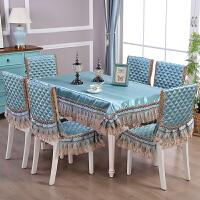 餐桌布椅套椅垫套装四季通用长方形餐椅茶几套罩欧式现代简约家用 尊贵蓝色 羽毛