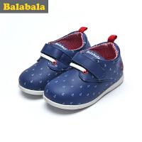 巴拉巴拉童鞋男童皮鞋小童宝宝鞋子2017春新款儿童皮鞋男休闲