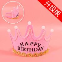 儿童皇冠生日帽会发光生日帽子帽派对帽宝宝周岁布置装饰品 升级版发光生日快乐 粉色