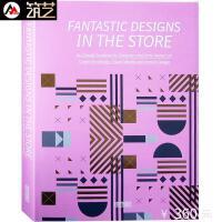 FANTASTIC DESIGNS IN THE STORE 店铺品牌形象与室内设计 餐饮店餐厅餐馆酒吧咖啡馆商店专卖