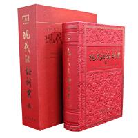 现代汉语词典 (第6版・115年纪念版)