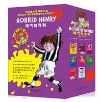 全8册礼盒装 第二辑淘气包亨利(20周年纪念版) 系列哥哥与弟弟的故事 二胎家庭爆笑生活等