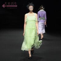 生活在左春夏季女装新款黄绿色真丝蚕桑丝连衣裙短袖仙气中长裙子