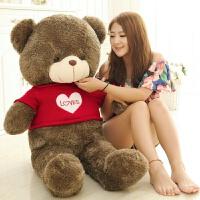 毛绒玩具泰迪熊公仔大号1米抱抱熊布娃娃送女生礼物 100cm