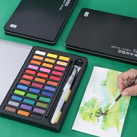 水彩颜料套装36色固体水彩颜料初学者绘画工具套装学生手绘便携水彩画笔套装水粉颜料