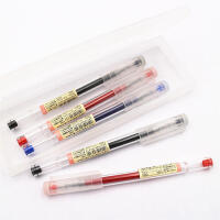Narita成田良品90中性笔 水笔 0.5mm学生考试透明笔签字笔 无印风格
