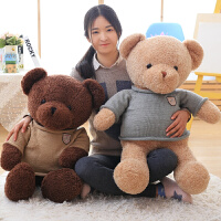 正版泰迪熊毛绒玩具毛衣熊大号布娃娃公仔玩偶熊猫女生日礼物送女友抱抱熊