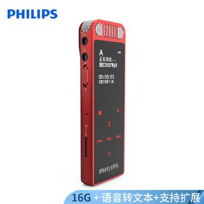 【送原装充电器包邮】Philips飞利浦录音笔VTR8060 16GB 会议 学习记录 WIFI 语音转文本 APP文件传输分享 智能数字降噪录音笔 红色 64GTF卡槽扩展,高清数字降噪录音