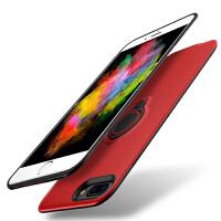 iphone7背夹苹果6s充电宝7plus大容量电池X背夹式8pP6sp手机壳plus夹背移动电