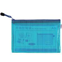 金得利(KINARY)FB8034 A5网格拉链袋 文件袋 资料袋