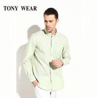 TONYWEAR汤尼威尔男士春季商务休闲素色小提花长袖衬衫特惠