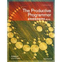 【二手旧书9成新】 卓有成效的程序员(影印版) 福特(Neal Ford) 东南大学出版社 9787564119249