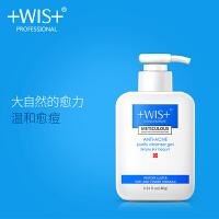 WIS抗痘净化凝胶180g洗面奶深层清洁补水保湿控油收毛孔洁面乳