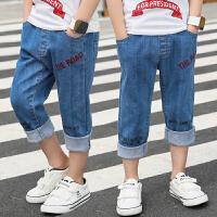 儿童短裤夏装新款中大童男孩七分裤