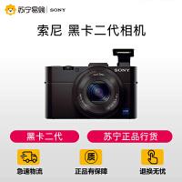 【苏宁易购】Sony/索尼 DSC-RX100M2 黑卡二代相机RX100II