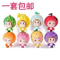 毛绒玩具布娃娃夏日水果猴品牌公仔系列 婚庆结婚礼品送女友