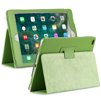 苹果平板电脑包护壳9.7寸ipad 6thgeneration保护壳第六代套A1893