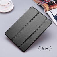 小米平板1保护套送钢化膜3全包休眠二miPad2平板电脑防摔超薄壳