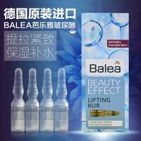 【当当海外购】德国进口 Balea芭乐雅 玻尿酸原液德国原装进口精华液安瓶 1ml*7支装 4盒 一个疗程