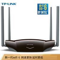 TP-LINK XDR3020 全千兆无线路由器AX3000双频家用wifi6穿墙王双核CPU高速光纤宽带网络智能信号