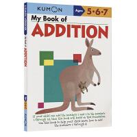 Kumon My Book of Addition Ages 5 6 7 公文式教育 幼儿园数学技能加法教辅 5~7岁