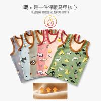 【2件2折价:19.9元】歌歌宝贝宝宝背心儿童装加绒款吊带男女童保暖修身休闲