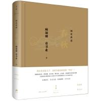 国史讲话: 春秋――2015中国好书