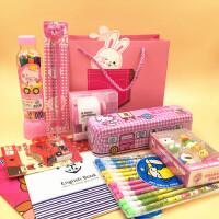 六一圣诞礼品开学新年文具套装礼盒小学生学习用品大礼包奖品礼物