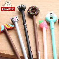 UMI黑笔韩国可爱笔创意文具0.5卡通个性碳素笔黑色水笔中性笔