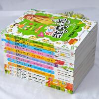 正版我们的非凡小学全套全集12册美绘版畅销儿童文学故事书6-12周岁小学生校园励志成长故事老师推荐一二三四年级课外阅读