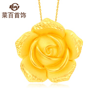 菜百首饰 黄金吊坠 足金3D硬金花型 玫瑰花项坠 大版 女士 计价 新品