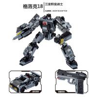男孩 玩具积木 积变战士3变军事拼装积木 手枪变形机器人