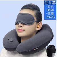 时尚商旅宝充气睡枕U枕旅游用品脖枕新品坐车护颈枕头三宝套装 可礼品卡支付