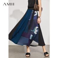 Amii极简撞色拼接飘带搭片印花半身裙2021夏季新款宽松中长裙子\预售7月30日发货