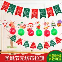 圣诞节装饰用品窗贴圣诞树场景布置圣诞花环挂饰吊饰雪花雪人