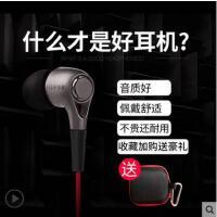 【支持礼品卡】Edifier/漫步者 H230P魔音OPPO入耳式手机耳机通用女重低音耳塞