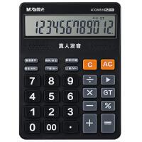 晨光(M&G)文具黑色�Z音型�算器 818�_�h�桌面�算�C �W生/�k公通用12位大屏幕�算器 ����bADG98818