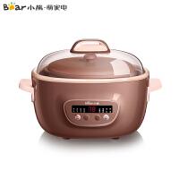 小熊(Bear)电炖锅 紫砂电炖盅隔水炖不锈钢煮粥煲汤 4.5L 褐色 DDZ-A45B1