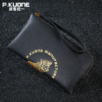 (可礼品卡支付)P.Kuone/皮客优一男士钱包长款手包商务休闲手拿包个性豹子头韩版时尚牛皮钱袋手机包