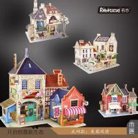 儿童3d 立体木质 拼图拼板 儿童益智 世界风情 建筑模型