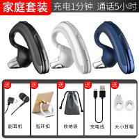 无线蓝牙耳机单耳挂耳式不充电超长待机男女运动开车耳塞式入耳手机通用可接听电话 标配