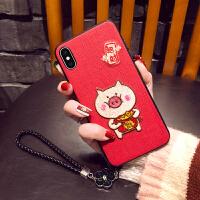 本命年苹果7/8plus手机壳挂绳iPhoneXs Max保护套6sp男女款XR刺绣