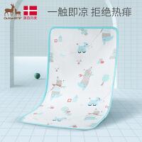 欧孕婴儿凉席新生儿竹纤维宝宝凉席透气舒适儿童幼儿园午睡婴儿床席子