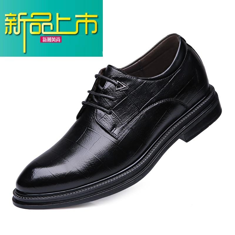 新品上市男士皮鞋增高冬季商务正装真皮英伦韩版休闲鞋加绒保暖韩流男鞋子 黑色 1622  新品上市,1件9.5折,2件9折