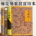正版 甲骨文丛书:中国1945 中国革命与美国的抉择 抗日战争 国共内战 朝鲜战争 越南战争 二战战后书籍 斯大林 9