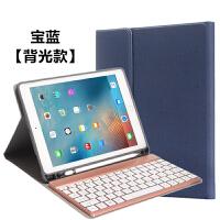 苹果iPad air2保护套蓝牙键盘壳9.7mini5新款2018 Pro10.5英寸平板电脑air 宝蓝【背光】20