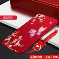 小米Note手机壳硅胶磨砂小米mi 1lte全包防摔5.7寸保护套日韩