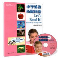 正版2018年1月印 小学英语拓展阅读 1/一年级第二学期下册 1B第2册 含光盘(与牛津上海版教材配套)Let's